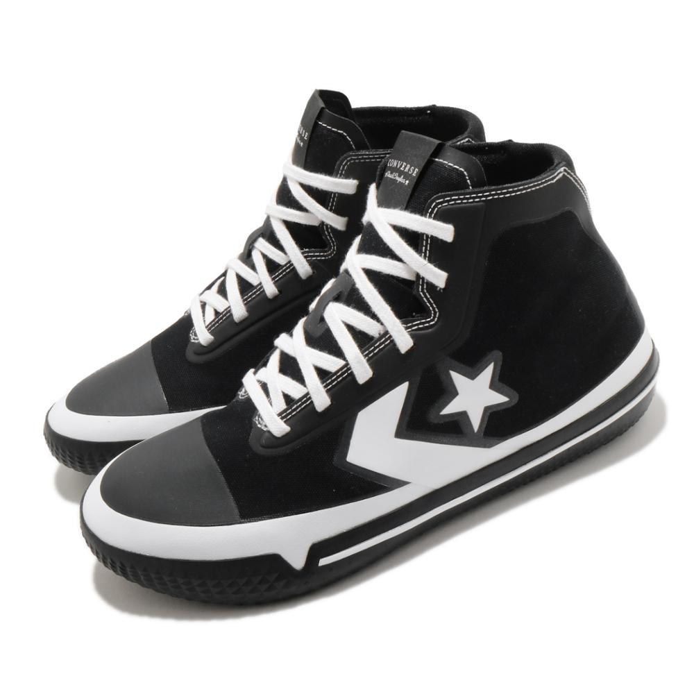 Converse 籃球鞋 All Star Pro BB 運動 男鞋 避震 包覆 經典元素 球鞋 穿搭 黑 白 170423C
