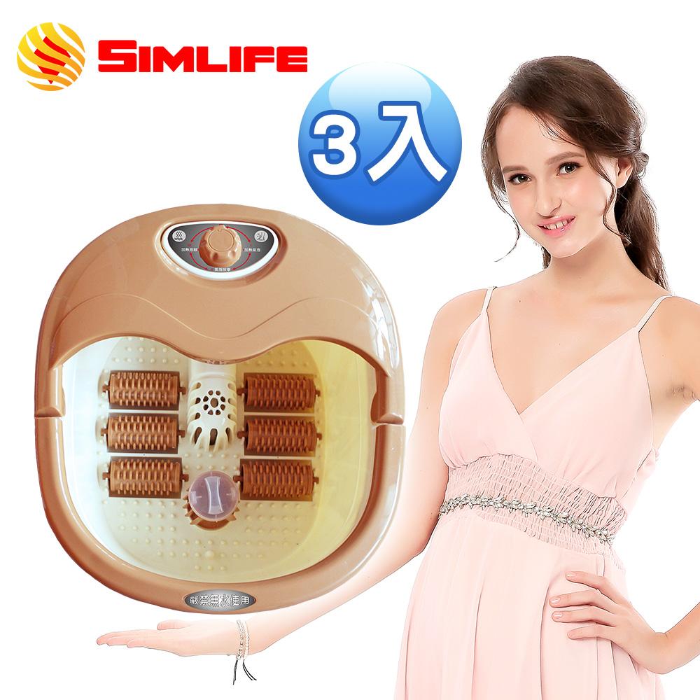 【團購】SimLife陶瓷加熱12種高強功能SPA泡腳機-拿鐵咖(3入組)