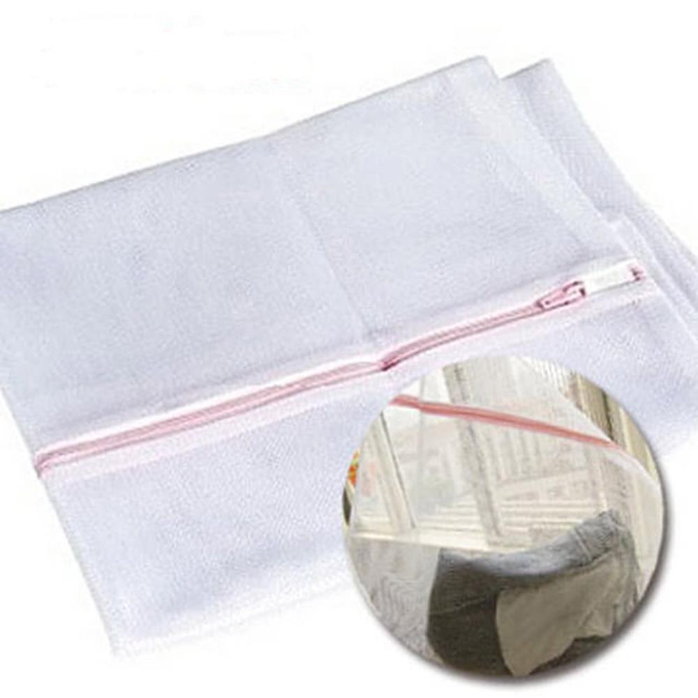 挪威森林 密網洗衣袋/方型細網洗衣袋/小件衣物、小涼被皆可清洗(2入)