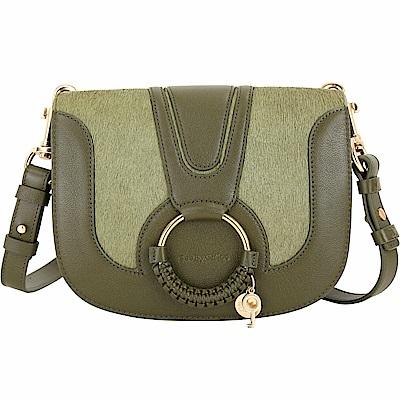 SEE BY CHLOE HANA 小款 編織金屬圈馬毛拼接手拿/肩背包(墨綠色)