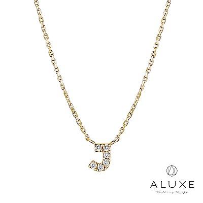 A-LUXE 亞立詩 Alphabet系列10K鑽石項鍊-J