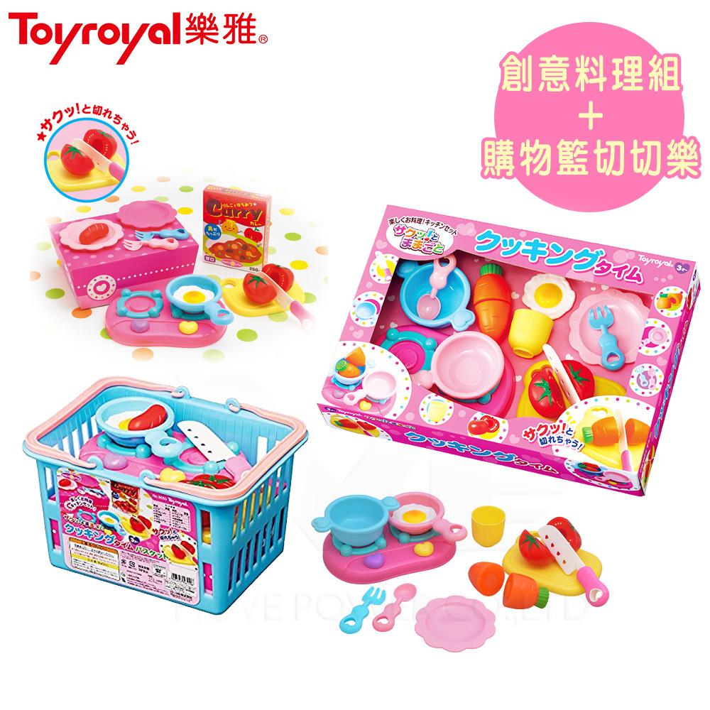 【任選】日本《樂雅 Toyroyal》創意料理組+購物籃切切樂-藍色