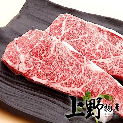 【上野物產】美國頂級霜降厚切牛排 x20片(150g土10%/片)
