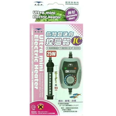台灣製A.D.P極短超迷你IC電子式控溫器(25W)