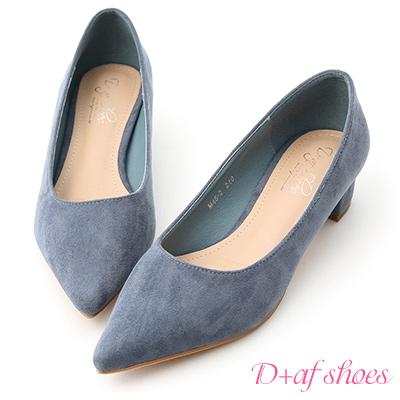 D+AF 典雅氣息.素面絨料尖頭低跟鞋*藍