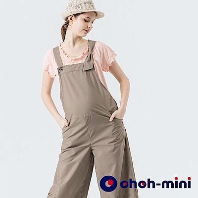 【ohoh-mini  孕哺裝】俏麗細緻繡花吊帶孕哺寬褲