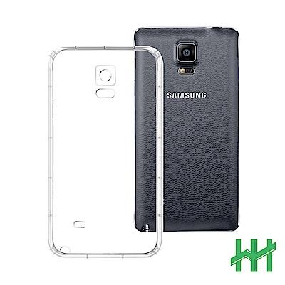 安全氣墊手機殼系列 Samsung  Note 4 (5.7吋) 防摔TPU隱形殼