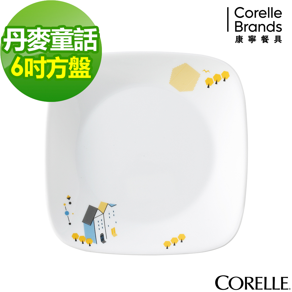 CORELLE康寧 丹麥童話方形6吋平盤