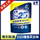 毛寶 制臭極淨PM2.5洗衣精-補充包 2000g product thumbnail 2