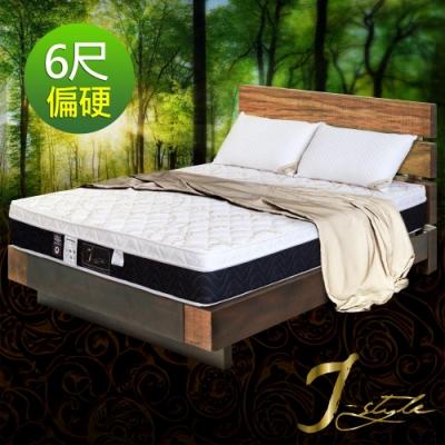 J-style婕絲黛  三線硬床系列-3M防潑水乳膠彈簧床墊 雙人加大6x6.2尺