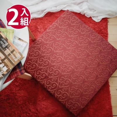 絲薇諾 MIT太空記憶坐墊-貴族紅/2入組(54×56cm)