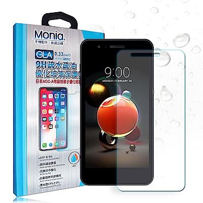 Monia LG K9 日本頂級疏水疏油9H鋼化玻璃膜