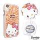 三麗鷗 Kitty iPhone XR 6.1吋施華彩鑽全包鏡面雙料手機殼-豹紋凱蒂 product thumbnail 1