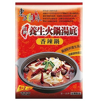 東方韻味 - 香辣養生鍋(60g)