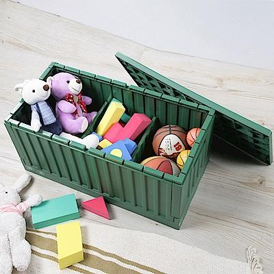 創意達人x樹德歡樂派對貨櫃屋組裝收納箱1入組