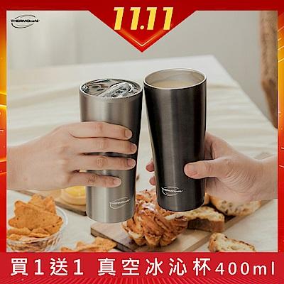 [結帳6折後799][買杯送杯]THERMOcafe凱菲不鏽鋼真空冰沁杯0.43L
