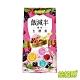 益植酵 飯減半纖飽生酵素 8.5g*10入 product thumbnail 1