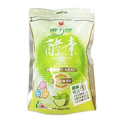 正心堂花草茶魔力纖酵素沖泡茶磚-檸檬120g