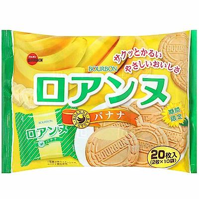 北日本 香蕉風味法蘭酥(142g)