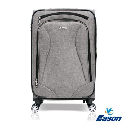 YC Eason 愛爾蘭19吋防潑水商務行李箱 灰色