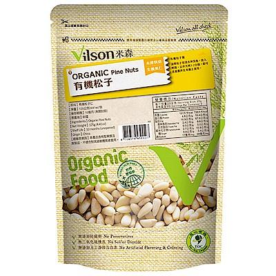 米森Vilson 有機松子-未烘培(125g)