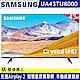 SAMSUNG三星 43吋 4K UHD連網液晶電視 UA43TU8000WXZW product thumbnail 1