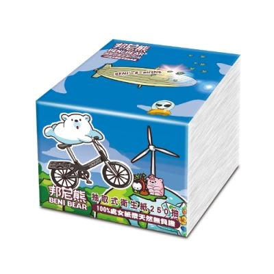 邦尼熊抽取式衛生紙250抽x72包/箱(腳踏車版)