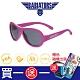 【美國Babiators】飛行員系列嬰幼兒太陽眼鏡-時尚芭比 0-5歲 product thumbnail 1