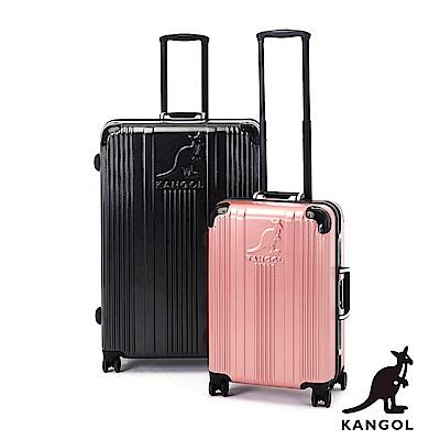 KANGOL-讓世界隨你跳動 80週年紀念款全PC鋁框雙色組合 - 粉玫20深灰28