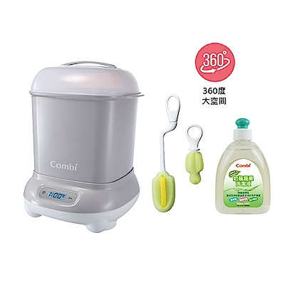【Combi 康貝】 Pro 360高效消毒烘乾鍋/消毒鍋優惠組A(3色可任選)
