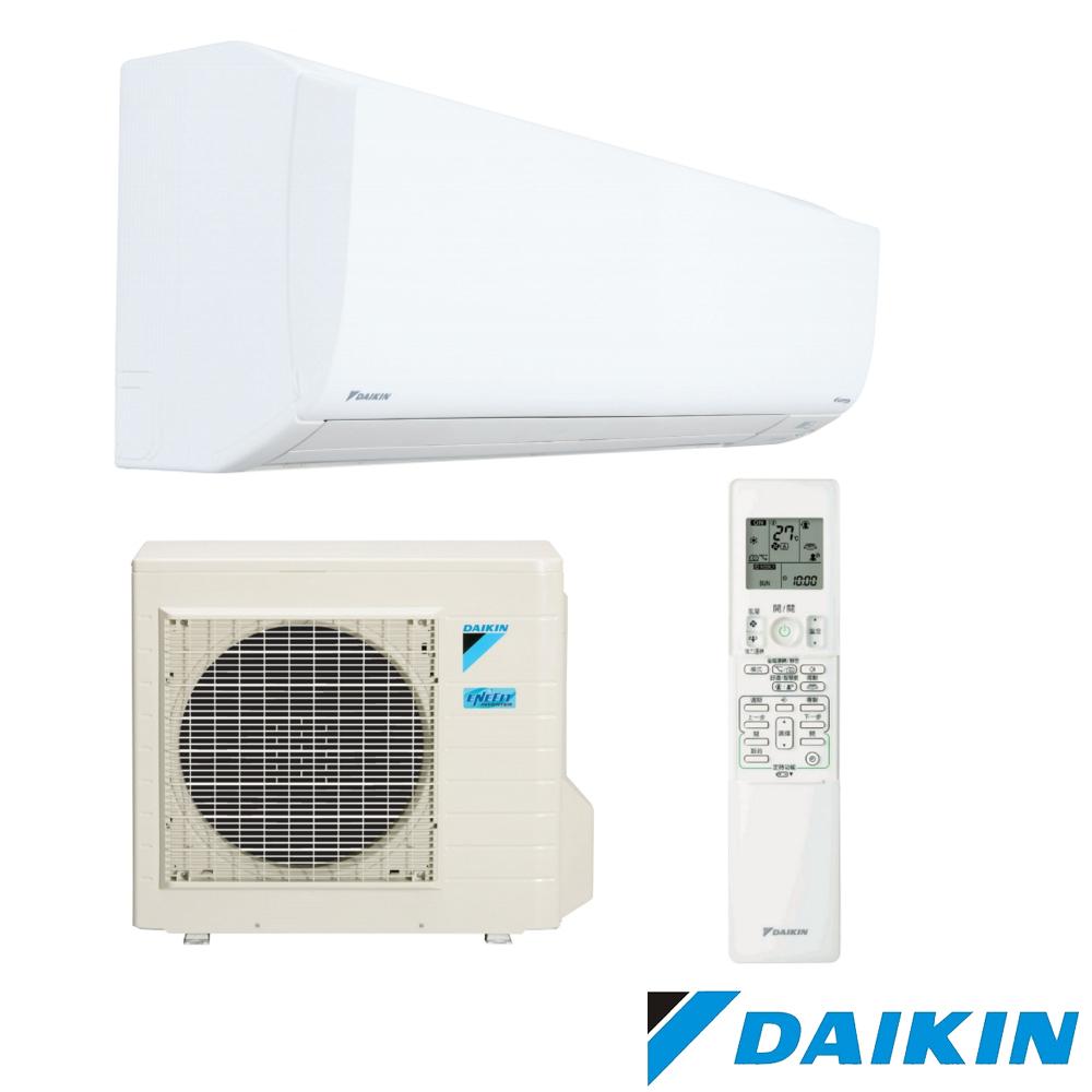 DAIKIN大金 橫綱3-5坪變頻分離式冷暖冷氣RXM22SVLT/FTXM22SVLT