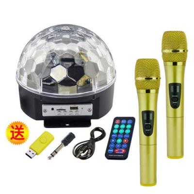 DF-903-2 行動KTV LED水晶魔球+雙支麥克風 無線遙控 藍芽喇叭 舞台燈