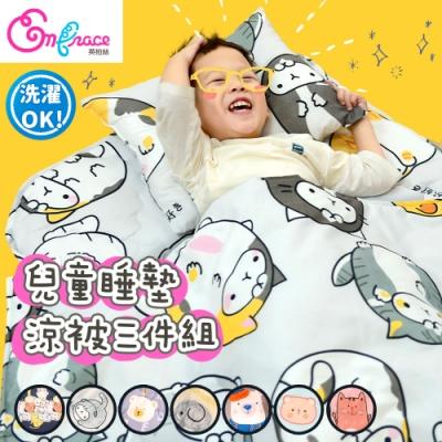 Embrace英柏絲 蜜桃絨 幼稚園必備兒童三件組 鋪棉床墊+涼被+小枕(多色任選)