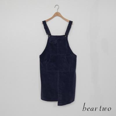 beartwo-絨毛背心洋裝-藍