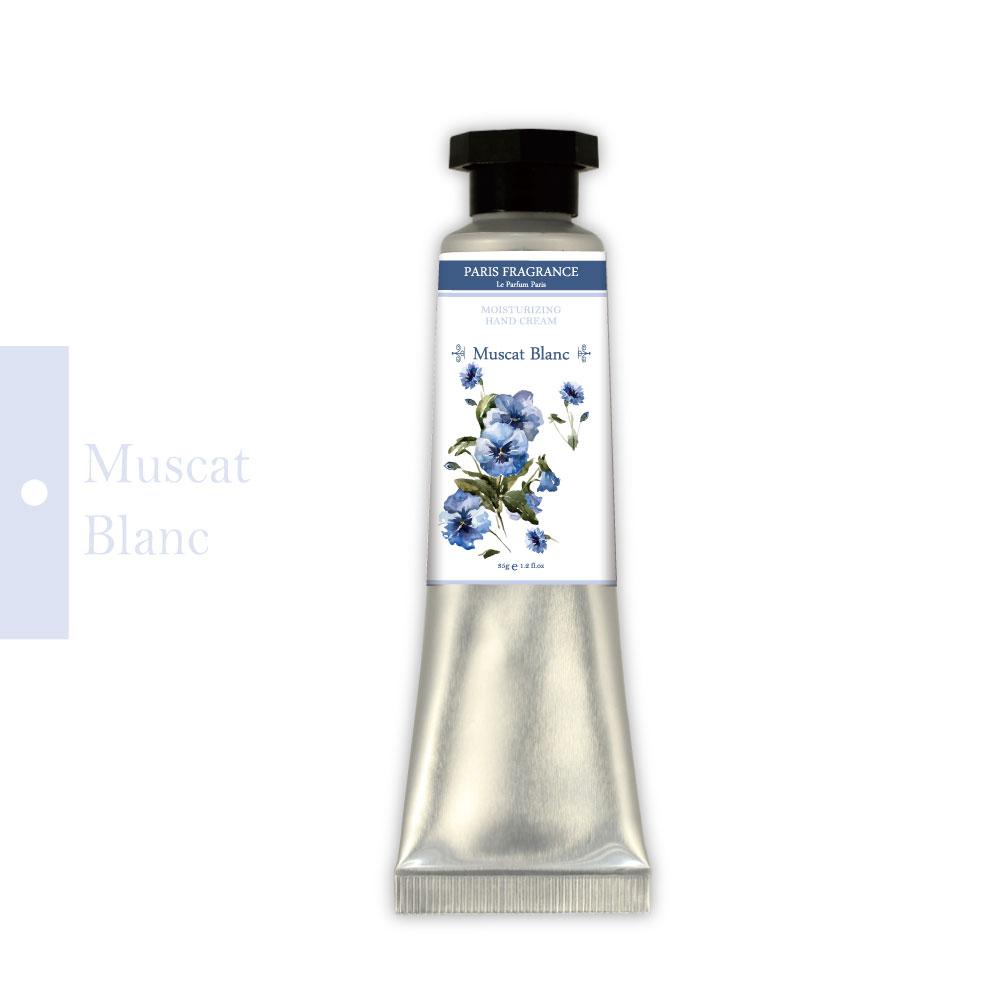 Paris fragrance 巴黎香氛-經典白麝香膠原護手霜35g
