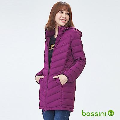 bossini女裝-連帽彈性無縫羽絨外套梅紫
