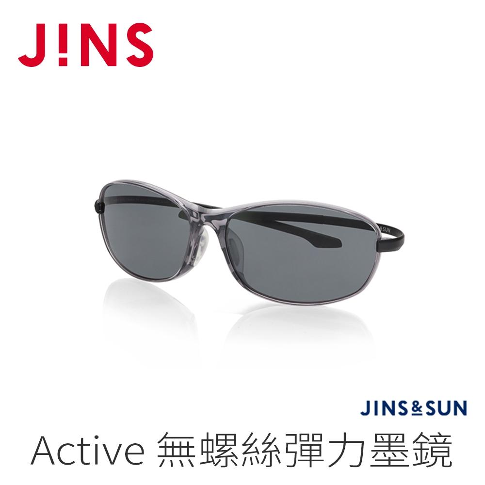 JINS&SUN Sports 無螺絲彈力運動墨鏡(AMRF21S136)透明灰