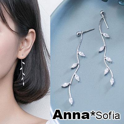 AnnaSofia 波光枝葉晶心 後掛墬925銀針耳針耳環(銀系)