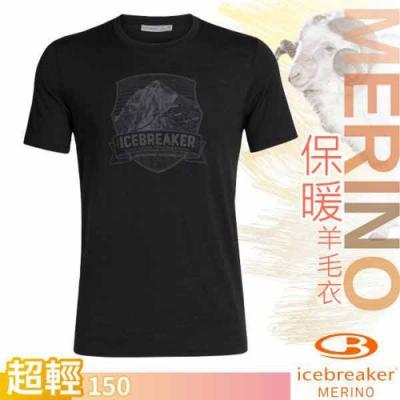 Icebreaker 男新款 美麗諾羊毛 TECH-LITE 圓領短袖休閒上衣_黑