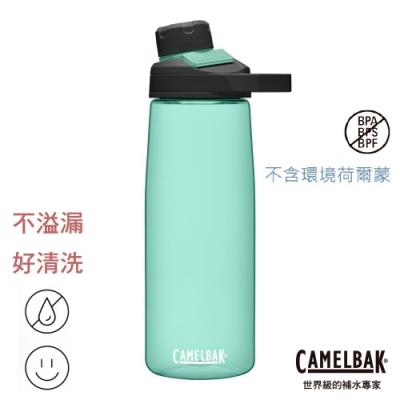 【美國 CamelBak】750ml Chute Mag戶外運動水瓶RENEW 海藍綠 CB2470302075