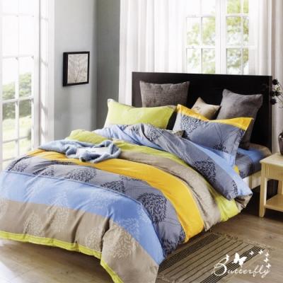 BUTTERFLY-柔絲絨條紋四件式兩用被床包組-敘情(特大)