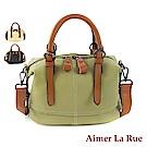 Aimer La Rue 手提側背包 艾米利亞系列(三色)