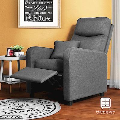 Hampton夏洛特布面休閒沙發-多色可選-預購品-預計6月10出貨