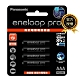 ▼限量贈送原廠電池盒▼ Panasonic eneloop 低自放電4號鎳氫充電電池#4入(BK4HCCE4BTW) product thumbnail 1