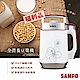 SAMPO聲寶 全營養豆漿機 DG-AD12(福利品) product thumbnail 1
