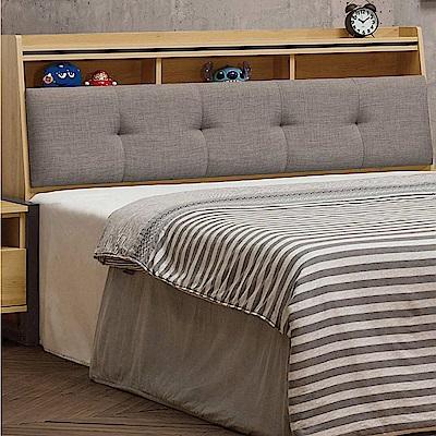 文創集 比爾時尚5尺亞麻布雙人床頭箱(不含床底)-152x24x102cm免組