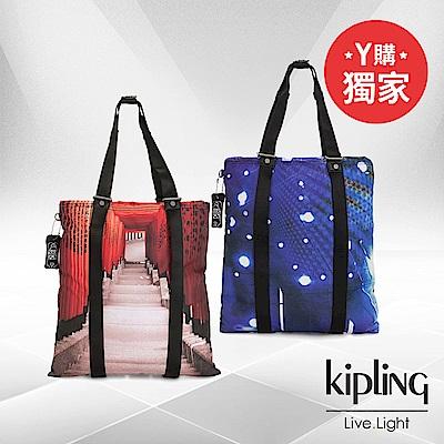【獨家價限時搶】Kipling 時尚印花百搭造型包(帆布包任選均一價) / 原價2580元