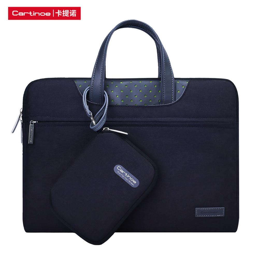 Cartinoe 15吋 凌度系列 手提電腦包 筆電包 保護套 送小包