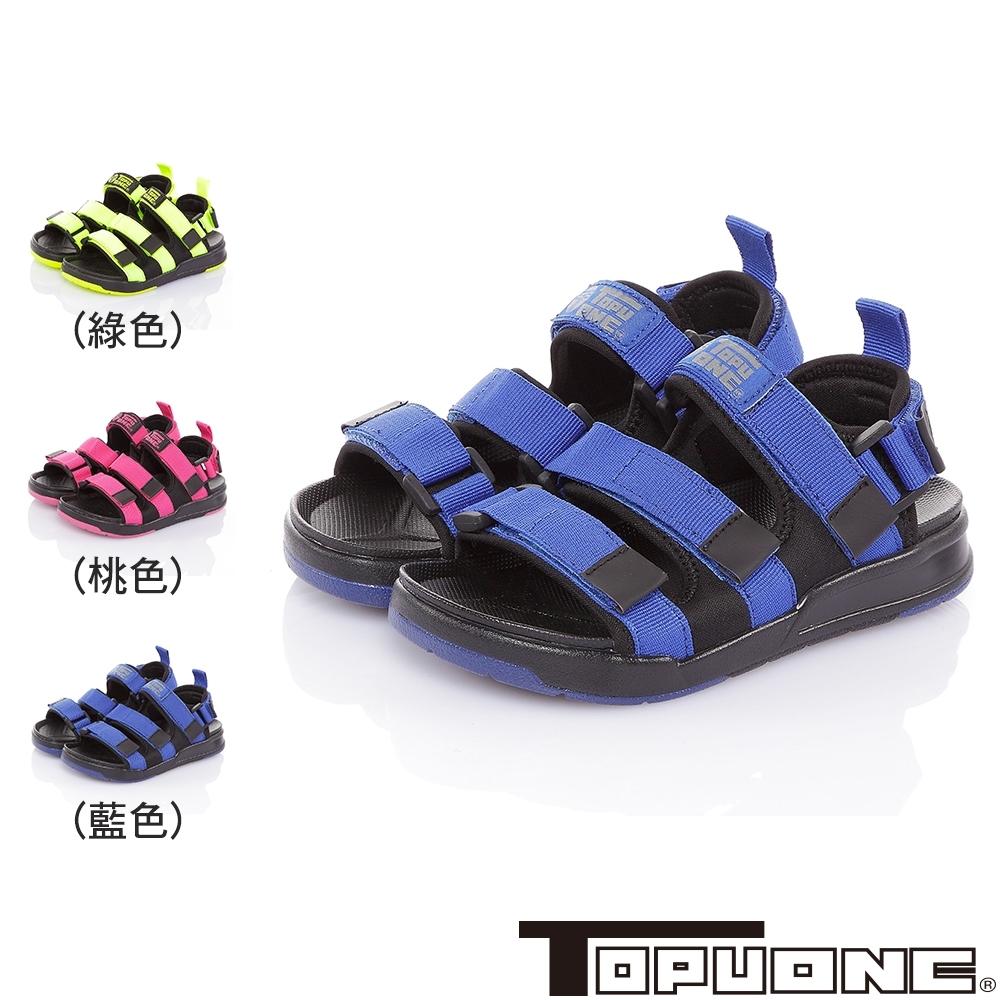 (雙11)TOPUONE童鞋 腳床型輕量減壓運動涼鞋-藍.綠.桃