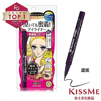 KISS ME-花漾美姬零阻力絲滑濃黑眼線液筆